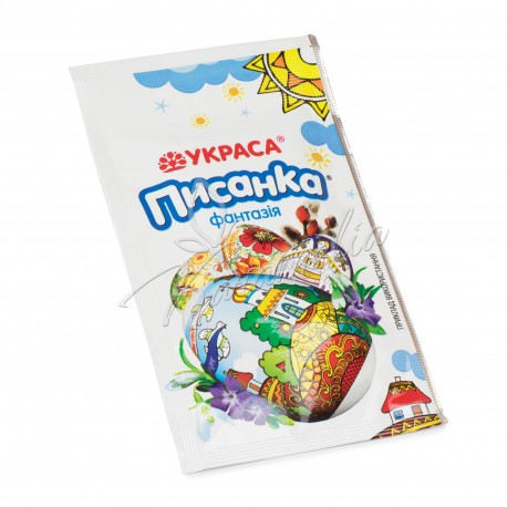 "Набор Писанка № 3 "" Фантазия"""