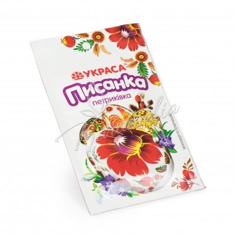 """Набор Писанка №6 """"Петриковская """""""