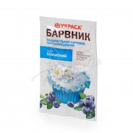 """Краситель пищевой """"Голубой"""", 5 г, пакет"""