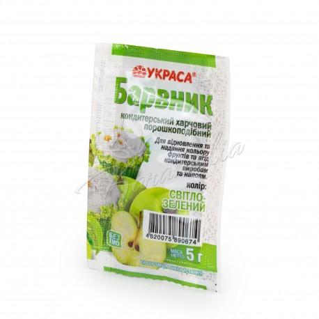 """Краситель пищевой """"Светло-зеленый"""", 5 г, пакет"""