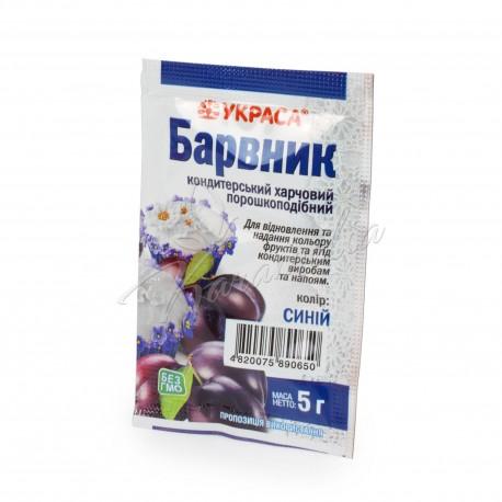 """Краситель пищевой """"Синий"""", 5 г, пакет"""