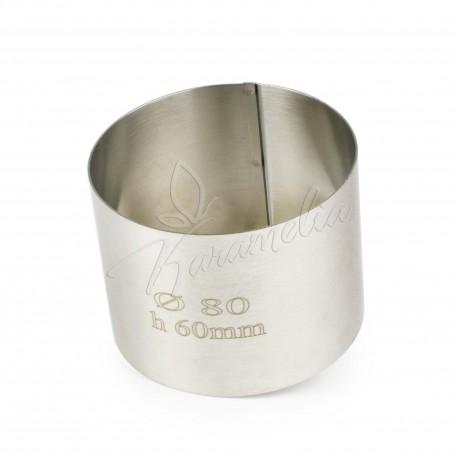 Кондитерское кольцо d 8 см, h 6 см