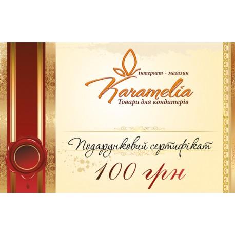 Подарочная карта Карамелия - 100 грн
